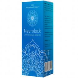 Neyrolock (Нейролок) - засіб для відновлення нервової системи