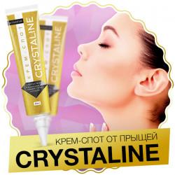 Crystaline (Кристалайн) - крем-спот от прыщей