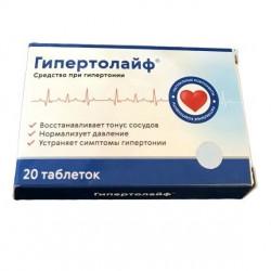Гипертолайф - средство при гипертонии
