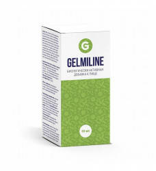 Gelmiline - cредство от паразитов