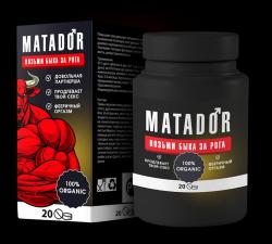 MATADOR (Матадор) - средство для потенции