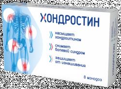 Хондростин - средство для суставов