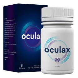 Oculax - капсулы для нормализации зрения
