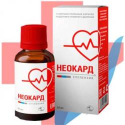 Неокард - средство от гипертонии