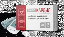 Метакардил - средство от гипертонии