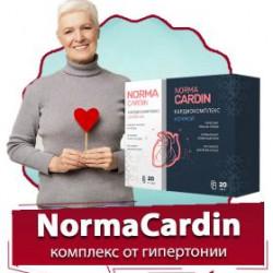 NormaCardin - комплекс від гіпертонії
