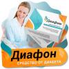 Диафон - средство от диабета