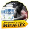 Instaflex (ИнстаФлекс) - капсулы для суставов